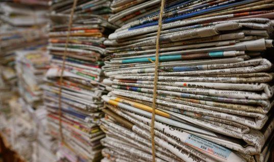 The Path Forward for Charleston Gazette-Mail