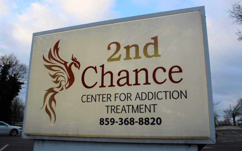 photo of 2nd Chance Center for Addiction Treatment sign